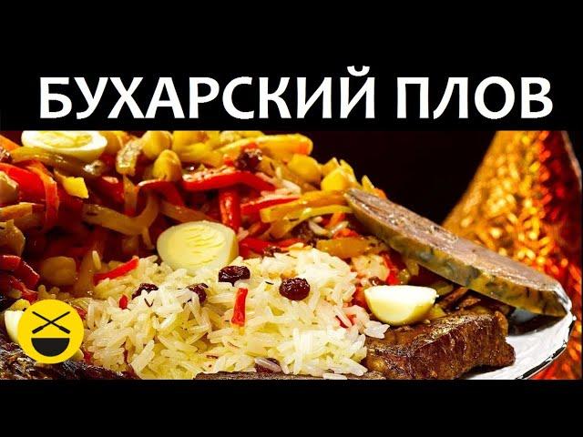 Плов из говядины в казане - 6 рецептов приготовления с пошаговыми фото