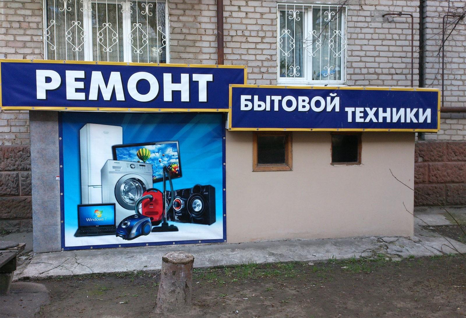 Вывоз холодильника на утилизацию — сдать по выгодной цене в москве и области