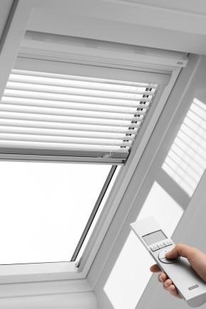 автоматические жалюзи на окна