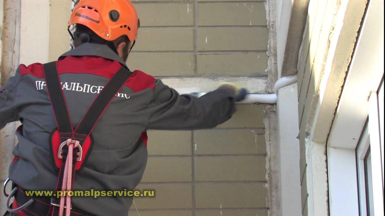 Герметизация межпанельных швов в москве: ремонт, заделка, утепление.