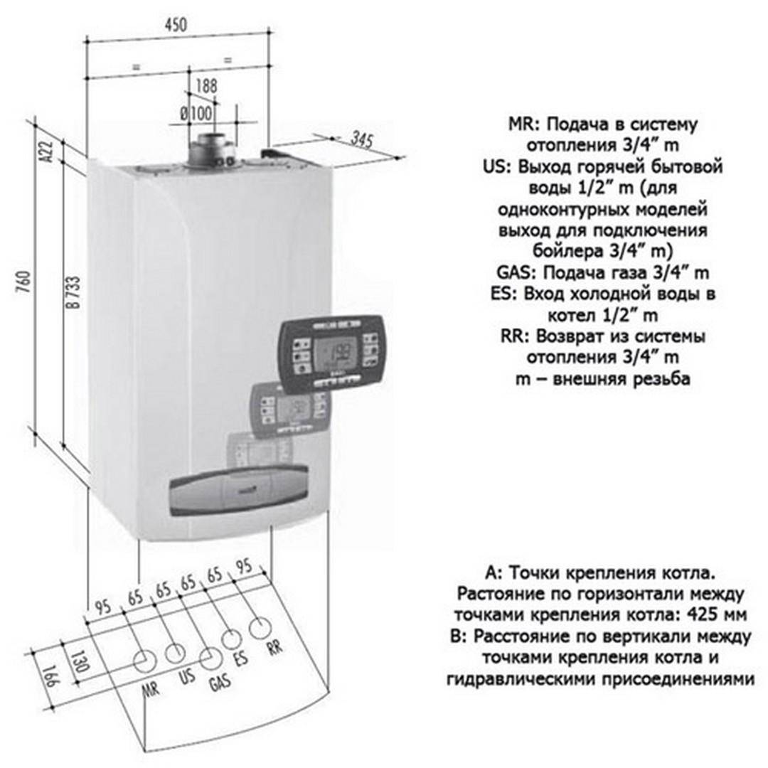 Газовый котел baxi luna 3: устройство, настройка, модельный ряд (240, 280, 310 fi), а также инструкция по монтажу