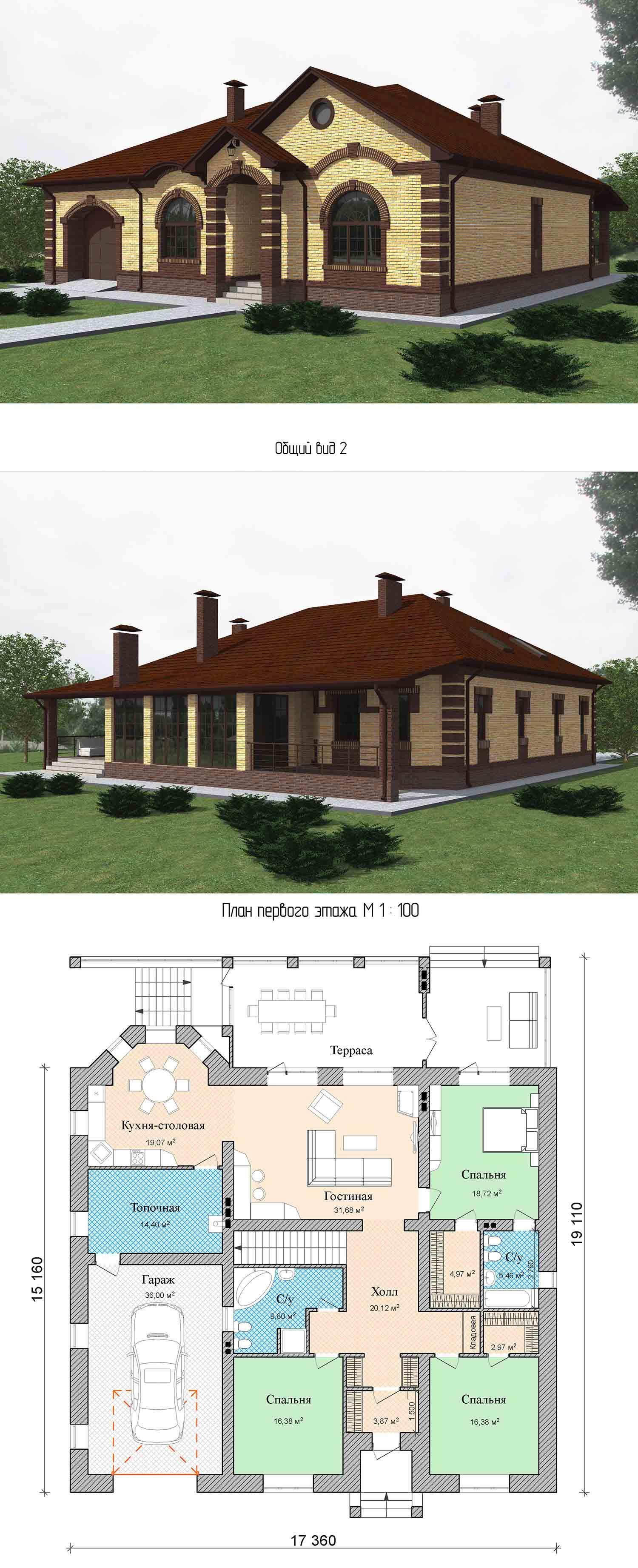 Проекты одноэтажных домов с гаражом и удобными планировками