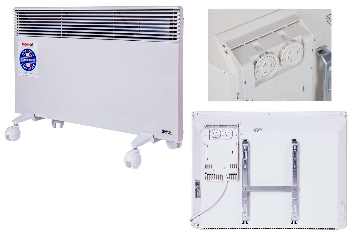 лучшие конвекторы отопления электрические