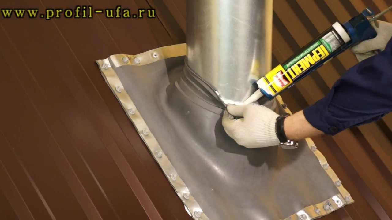 Мастер-флеш для дымохода: 115 фото и видео инструкции по установке дымохода