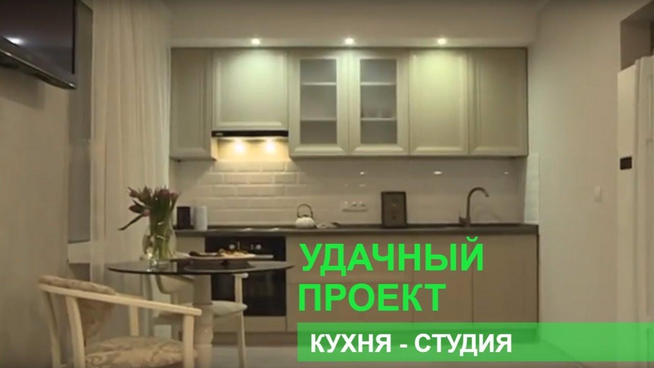 11 советов дизайна и обустройства кухни-студии