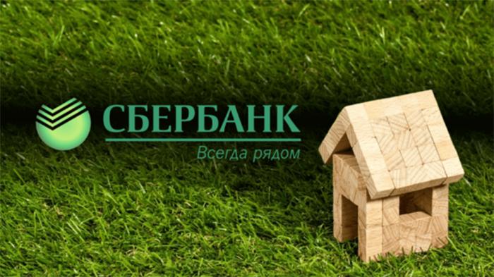 Ипотека на квартиру в сбербанке — условия в 2020 – 2021 году, купить квартиру по ипотеке сбербанка