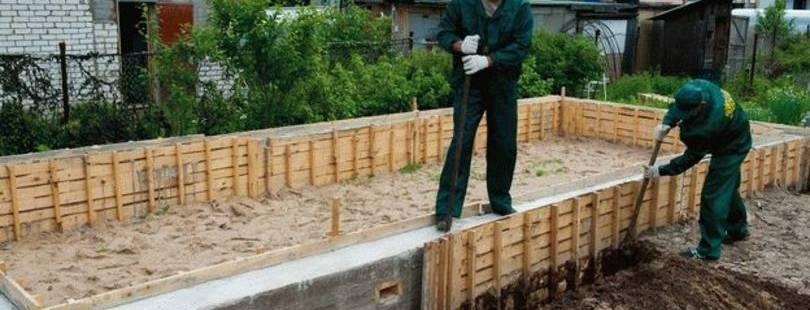 когда можно снимать опалубку при бетонировании