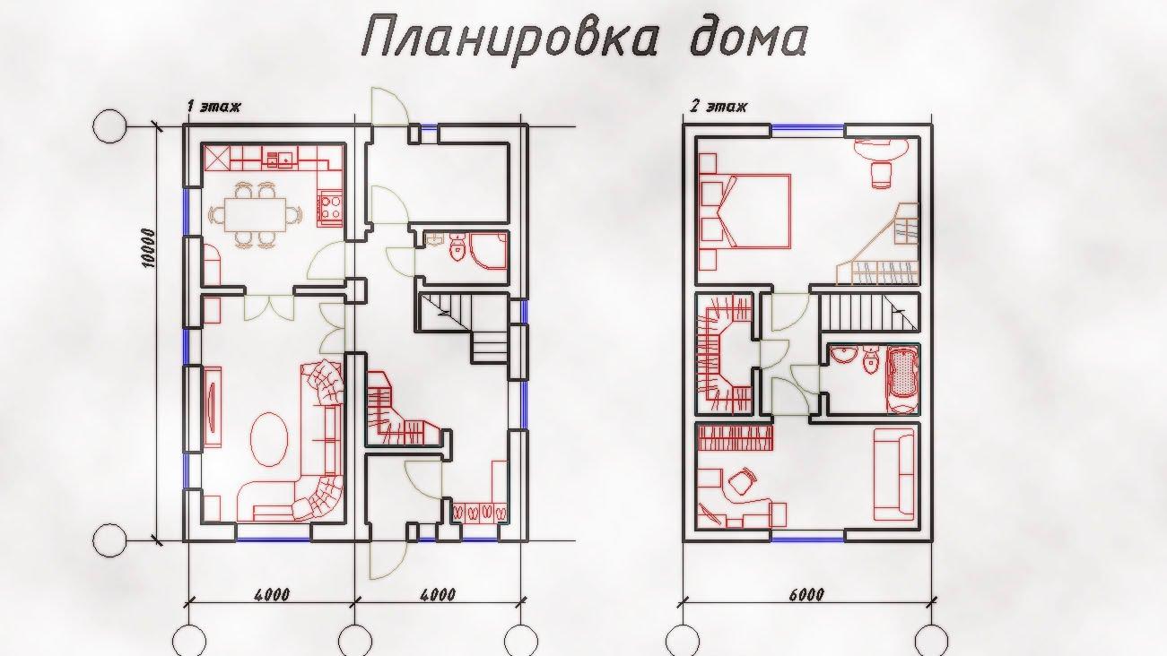проекты домов 7 на 9