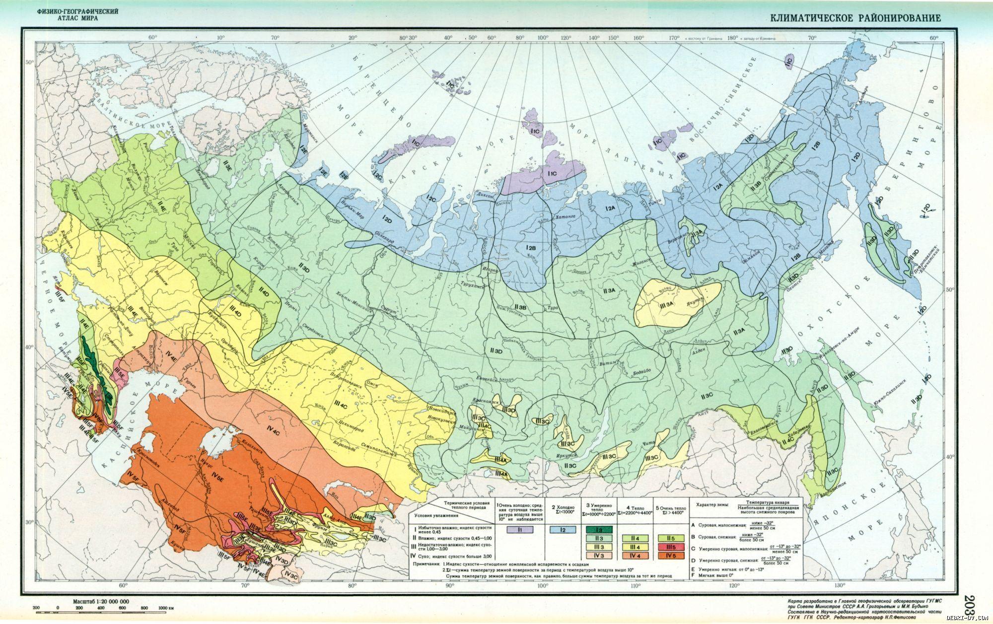 Зимостойкость и морозостойкость растений россии – зоны, таблица, описание
