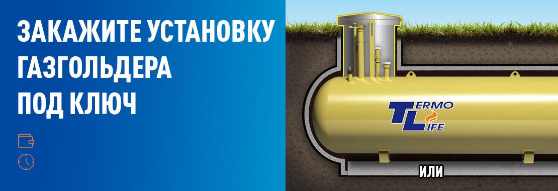 Что такое газгольдер для частного дома - полный обзор. жми!