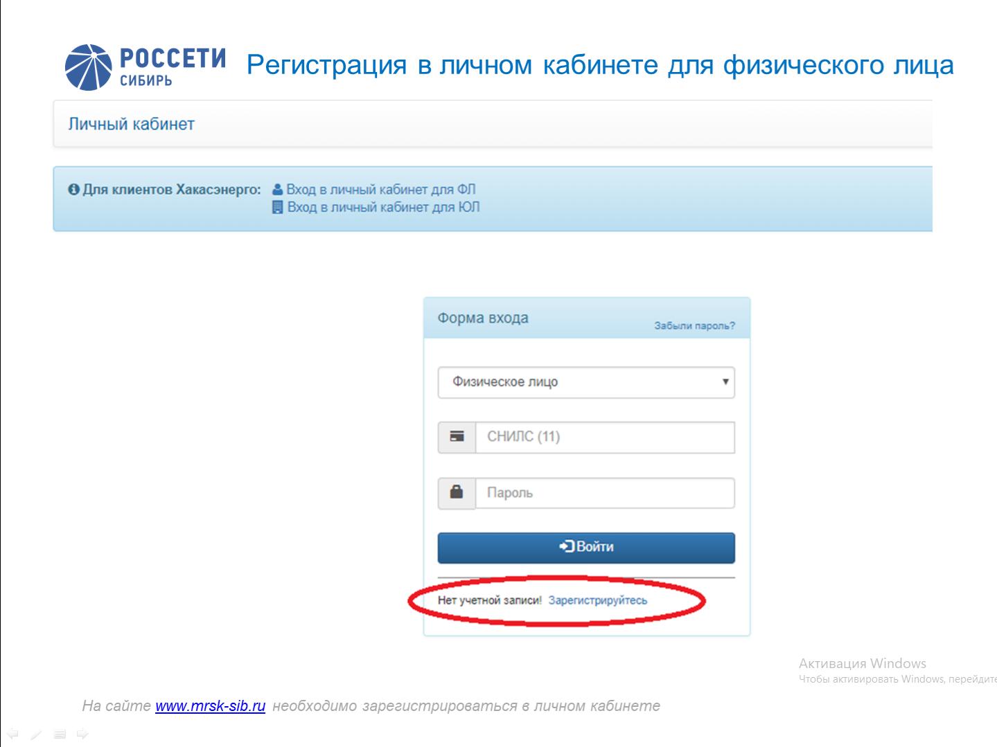 """""""россети"""" запустили в работу обновленный портал электросетевых услуг ► последние новости"""