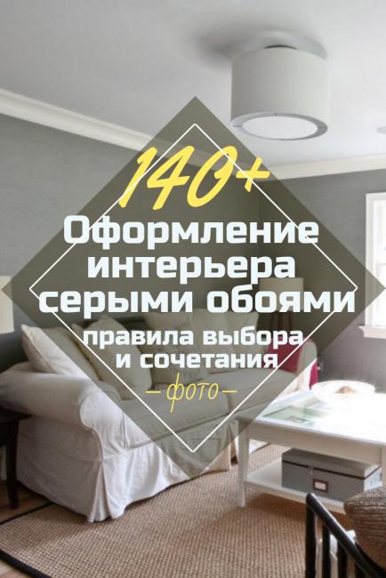 Однотонные обои: 125 фото лучших оттенков для различных типов комнат