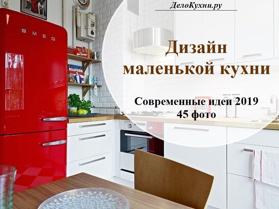 Дизайн кухни в классическом стиле 2017, 73 фото и идеи интерьера кухонь | the architect