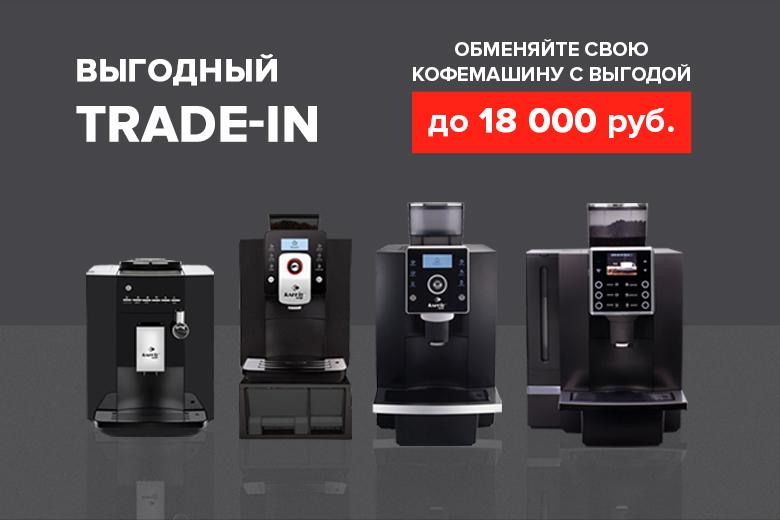 kaffit com кофемашина