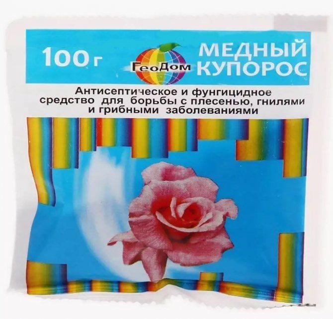 как обработать розы железным купоросом
