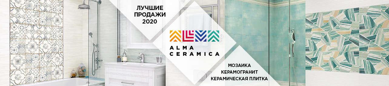 Дешевая плитка, купить плитку дешево в москве в интернет-магазине plitka-sdvk.ru. каталог недорогой керамической плитки с фото и низкими ценами