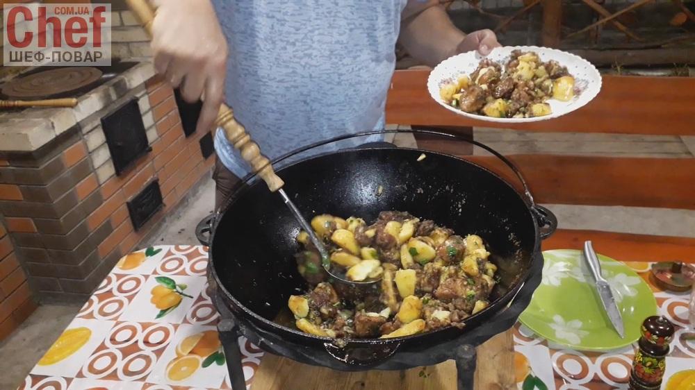 еда в казане рецепты