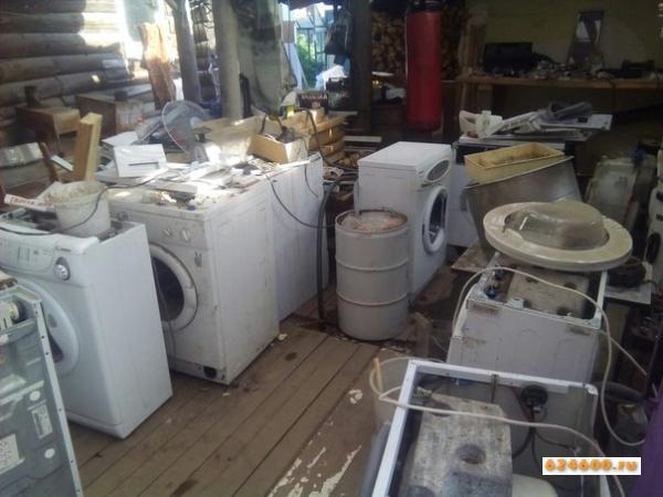 стиральная машина сдать старую за деньги