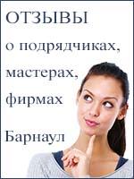 сибмама форум новосибирск совместные покупки