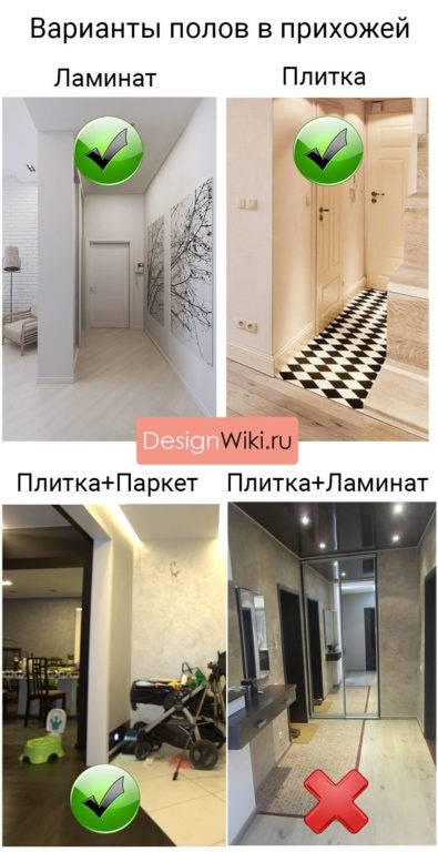 Линолеум в интерьере: 220+ (фото) для дизайна гостиной/спальни