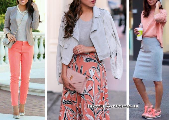 Коралловый цвет в одежде, аксессуарах, косметике. фото