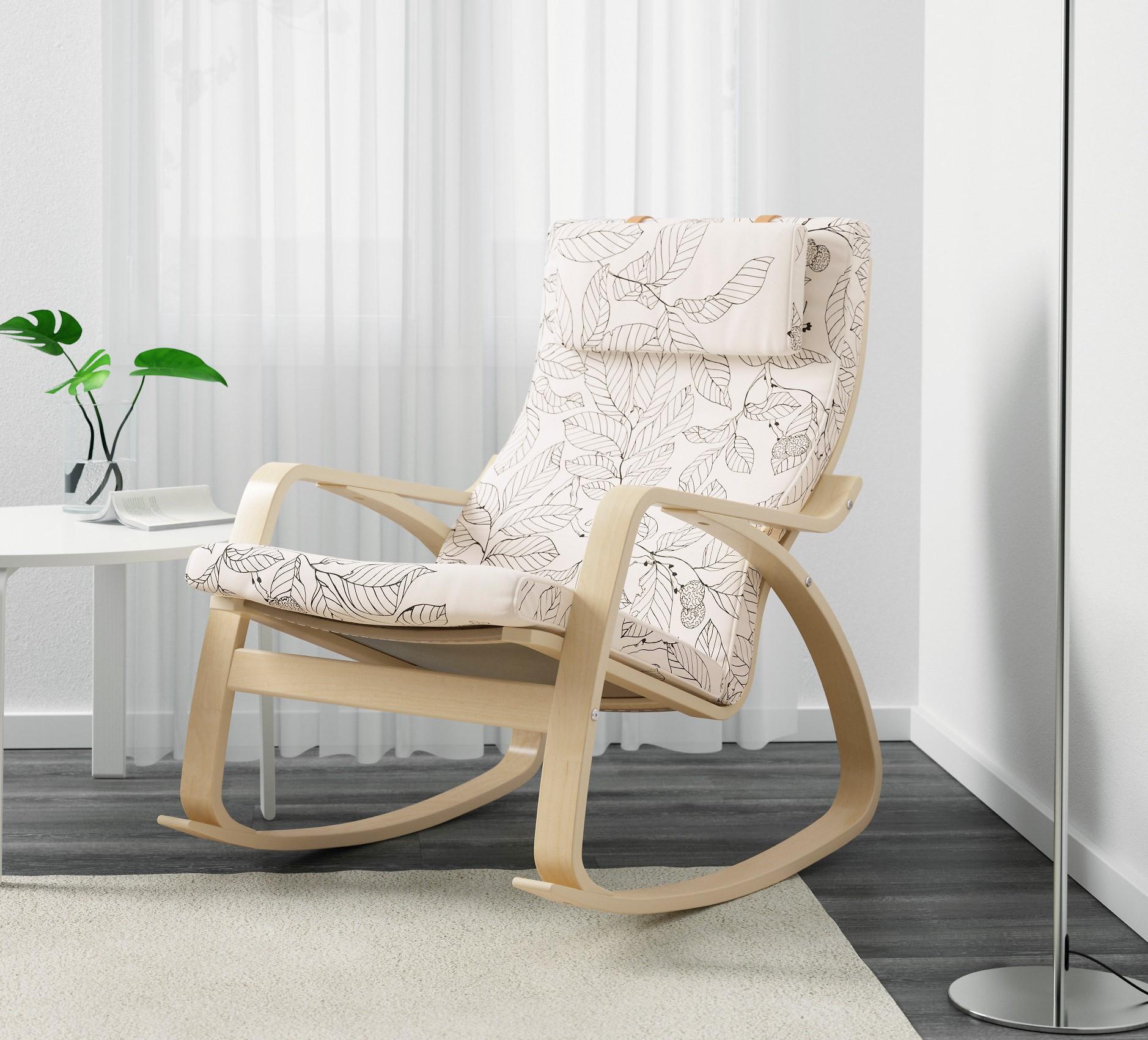 икеа кресла для отдыха