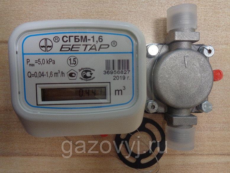 Счётчик газа бетар сгбм-1.6: характеристики, замена батарейки и документы