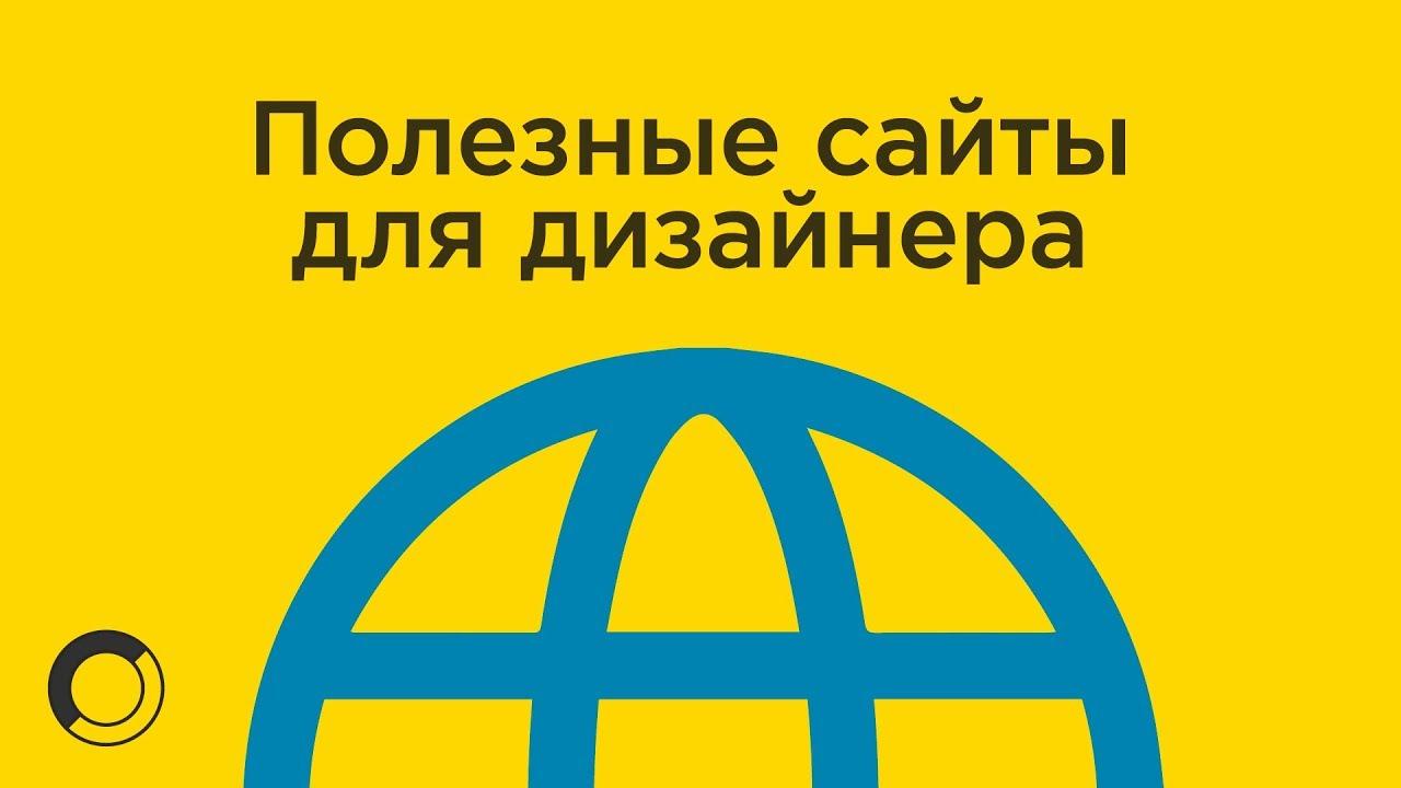 Профессия дизайнер логотипа: где учиться, зарплата, плюсы и минусы