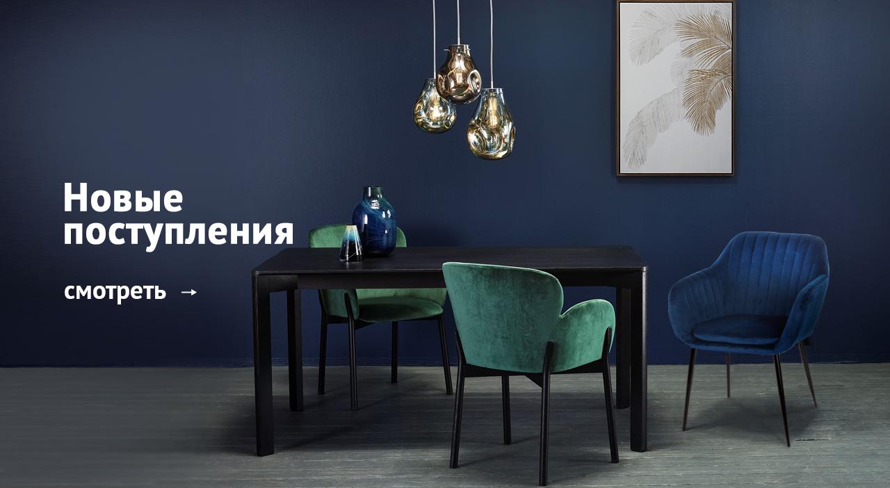 косморелакс интернет магазин