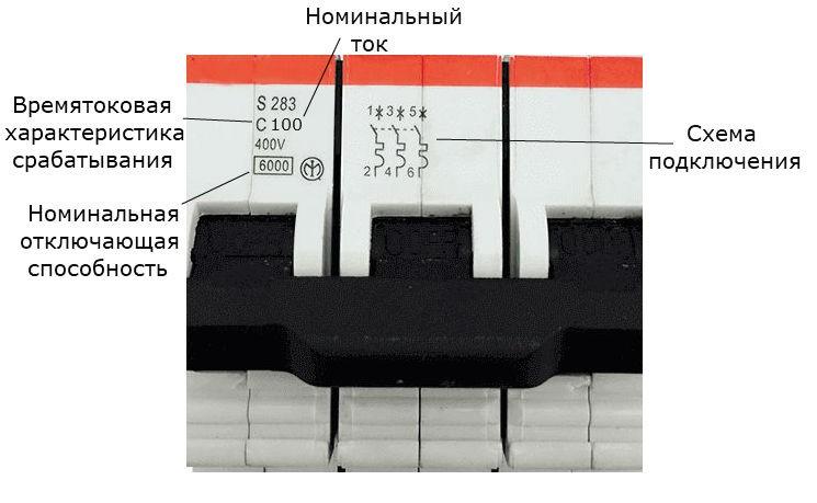 автомат 25 ампер сколько киловатт выдерживает