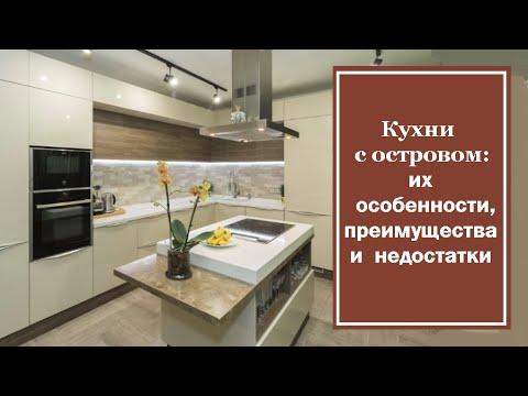 Дизайн кухни: фото кухни в современном и классическом стилях