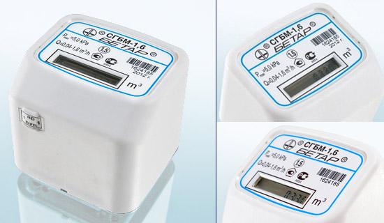 Счетчики газа сгбм-1,6м