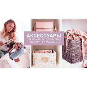 Совместные покупки балашиха - amady-sp.ru лучший сайт совместных покупок в балашихе