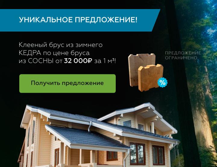 Как открыть строительную фирму с нуля в 2020 – interbablo.ru