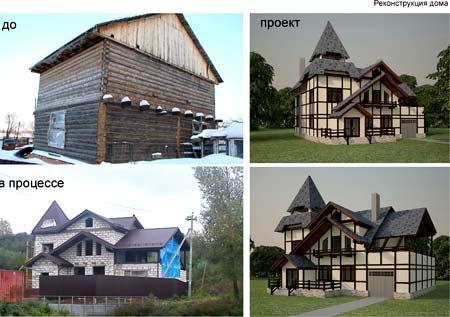 Как превратить старый деревенский дом в аккуратный коттедж