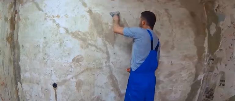 Подготовка стен под обои своими руками: как правильно подготовить к поклейке бетонные, оштукатуренные поверхности - порядок работ