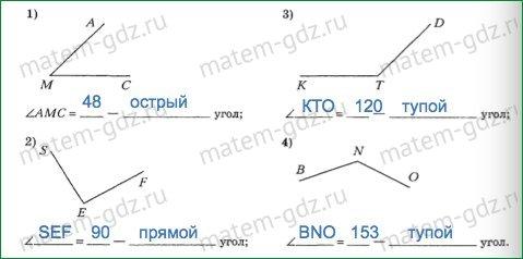 Стороны треугольника | онлайн калькуляторы, расчеты и формулы на geleot.ru