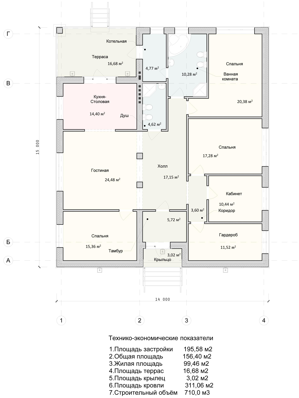 одноэтажный дом с 4 спальнями