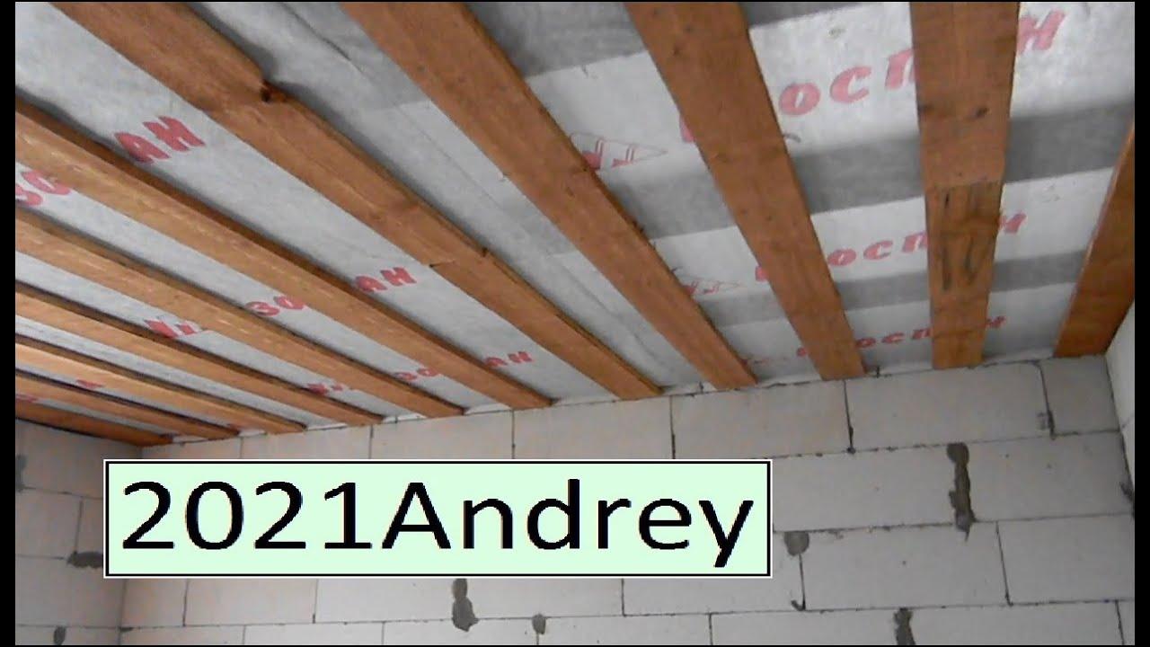 Какая пароизоляция для потолка в деревянном перекрытии лучше – виды, характеристики