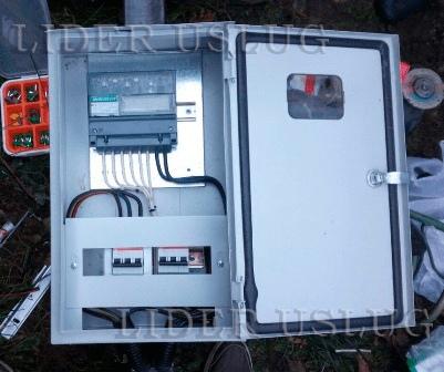 Счетчик электроэнергии с дистанционным снятием показаний