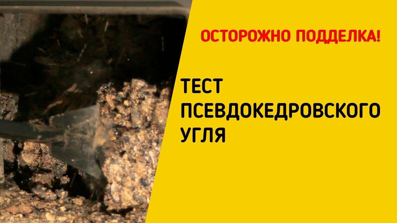 Уголь марки дпк - длиннопламенный уголь - одна из разновидностей каменного угля. наилучший выбор для отопления дач и загородных домов