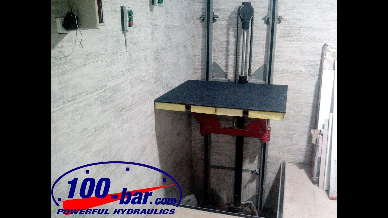 лифт в подвал