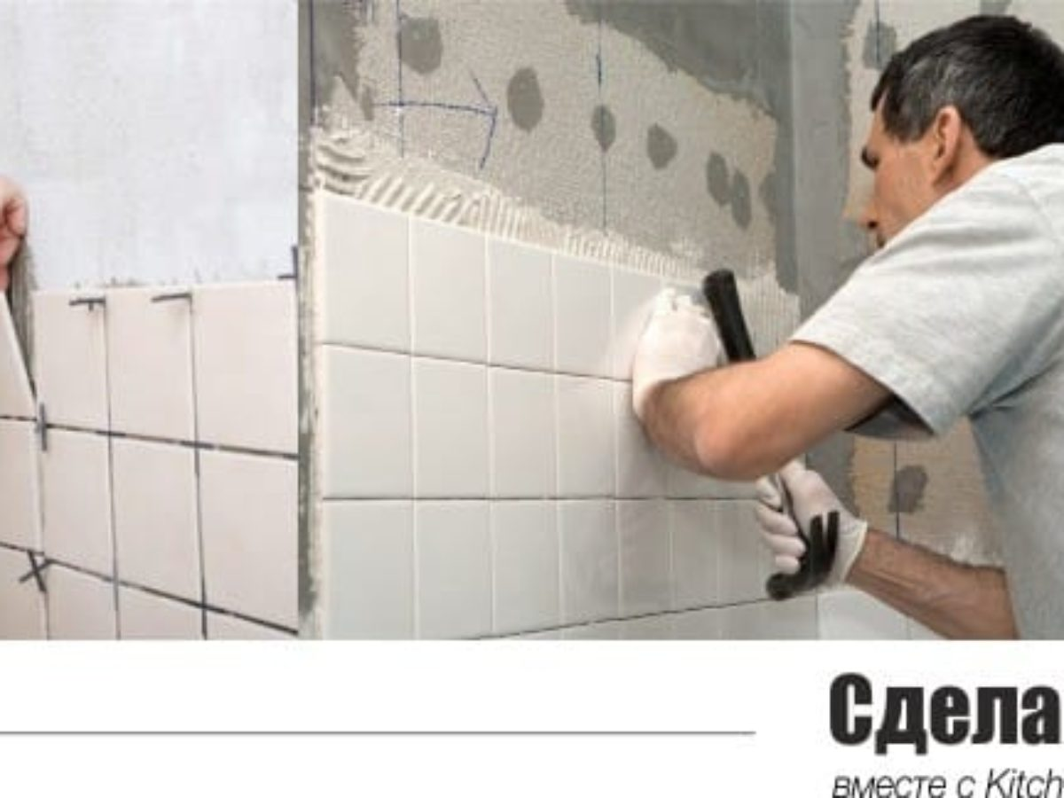 Правила укладки плитки на гипсокартон в ванной комнате