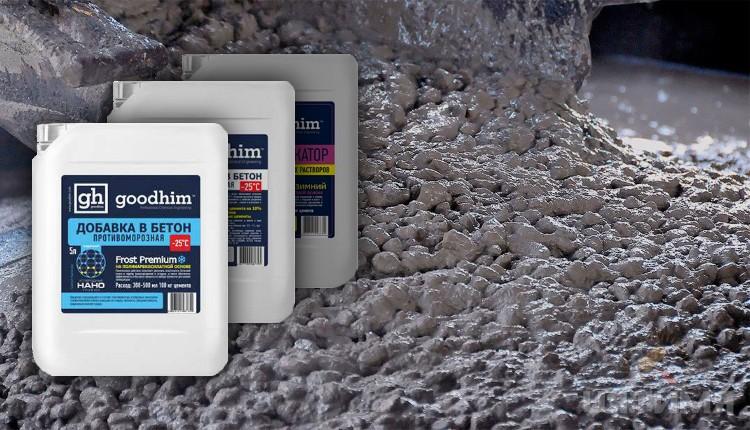 Пластификатор для цементного раствора: что это такое и для чего нужна противоморозная добавка