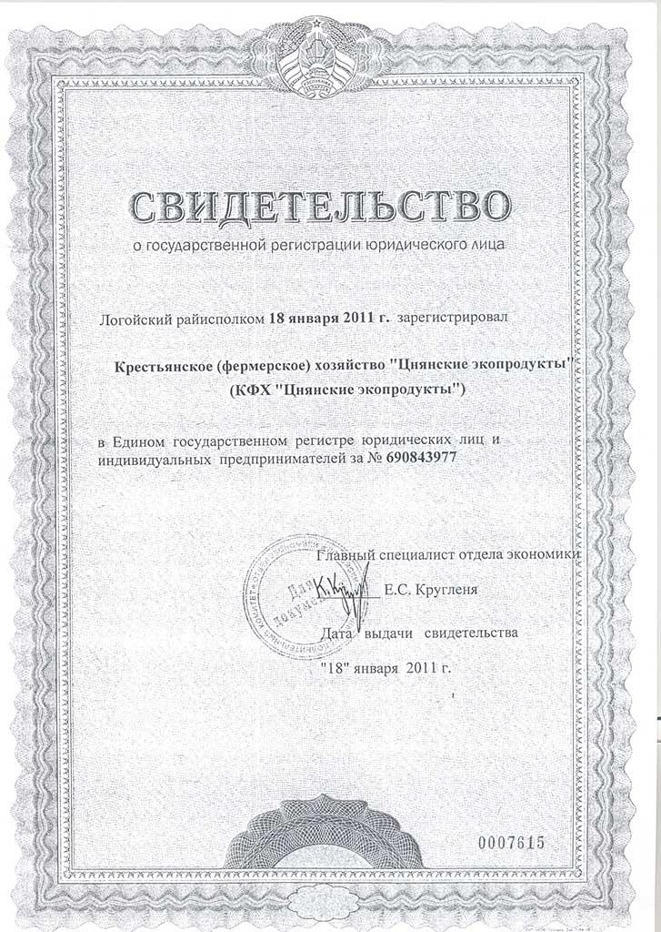 Кфх или ип - что лучше? таблица отличий, преимущества и недостатки :: businessman.ru