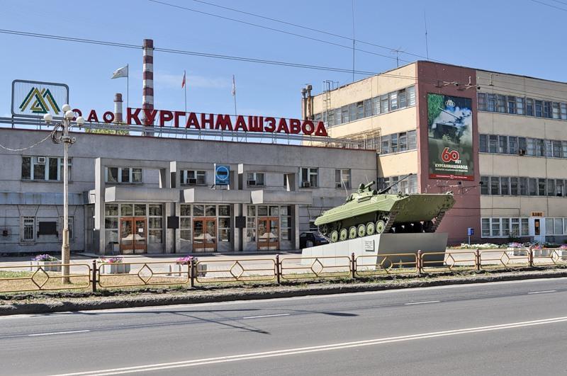 Курганский минитрактор кмз-012