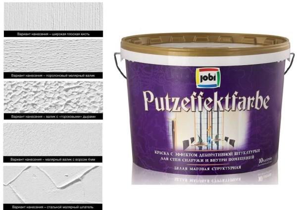 Лучшая водоэмульсионная краска для стен и потолков - как подобрать оптимальную краску дял внутренних работ