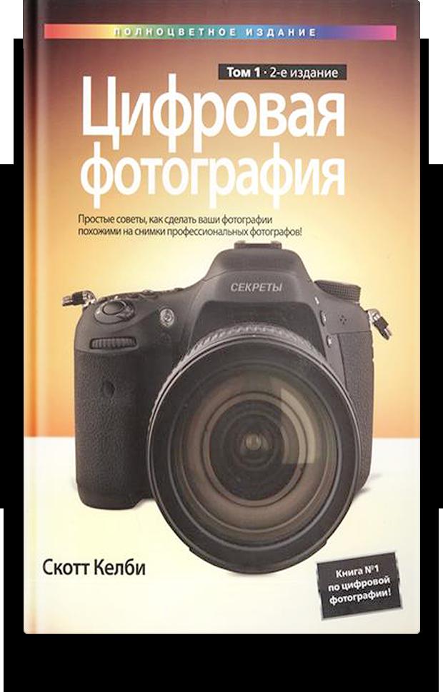 Фотографы — 14 сайтов со сборниками фотографов россии и мира
