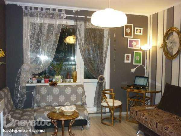 Дизайн квартиры-студии 25 кв. м. – фото интерьера, проекты, правила обустройства