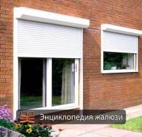 Автоматические жалюзи с электроприводом на окна: умные жалюзи защитные с улицы